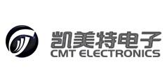 珠海市凱美特電子有限公司
