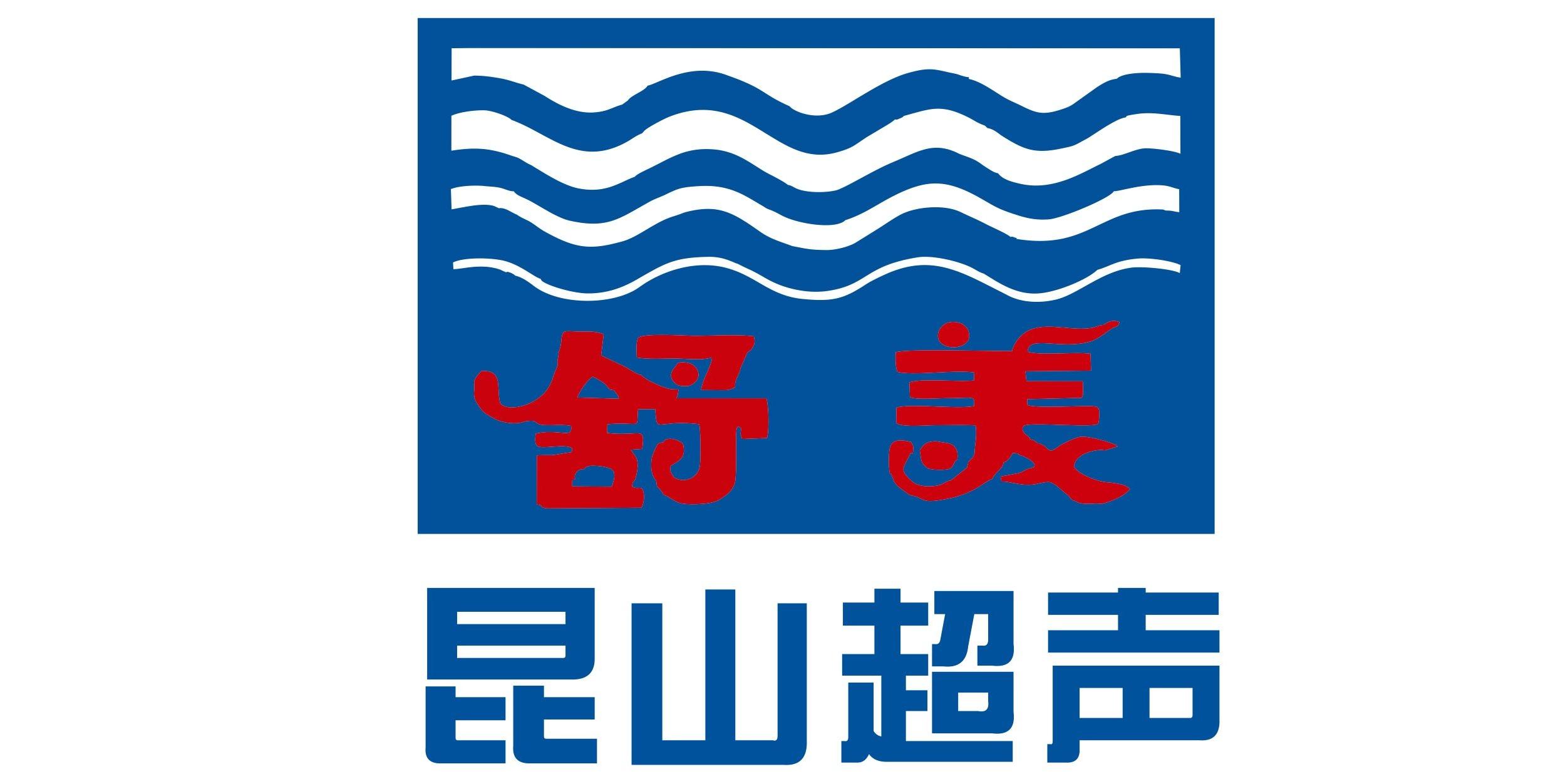 ub8优游登录娱乐官网超声仪器ub8优游登录娱乐官网