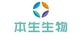 本生(天津)健康科技有限公司