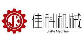 江江苏快三大小技巧阴市佳科机械制造有限公司
