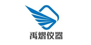 上海禹熠儀器有限公司
