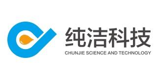 四川純潔科技有限公司