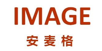 北京安麦格贸易有限公司
