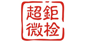 杭州超钜科技有限公司