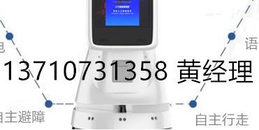 广州今甲智能科技有限公司