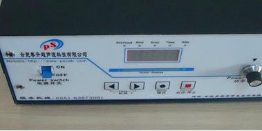 合肥攀升超声波科技有限公司