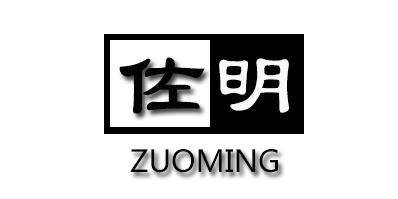 上海佐明机械设备贸易有限公司