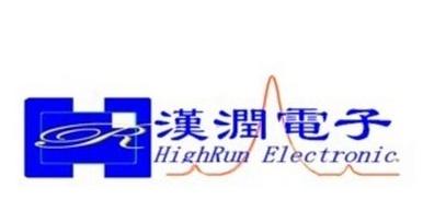 深圳市汉润电子有限公司