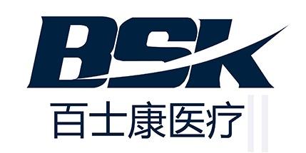 深圳市百士康醫療設備有限公司