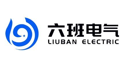浙江六班電氣有限公司