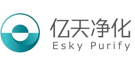 深圳市亿天净化技术有限公司