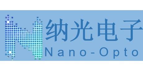 苏州纳光电子科技有限公司