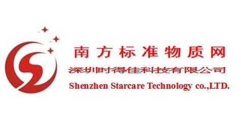 深圳市時得佳科技有限公司