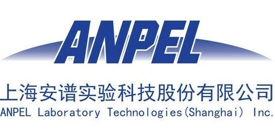上海安譜實驗科技股份有限公司