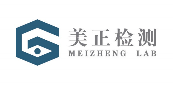 北京美正检测技术有限公司