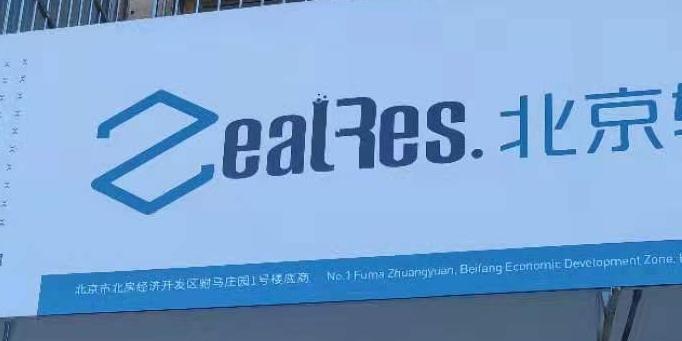 北京辙辕智能技术有限公司
