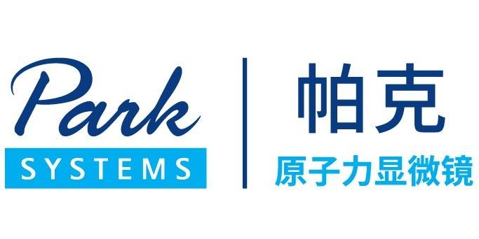 Park原子力显微镜公司