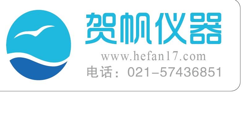 上海贺帆仪器有限公司