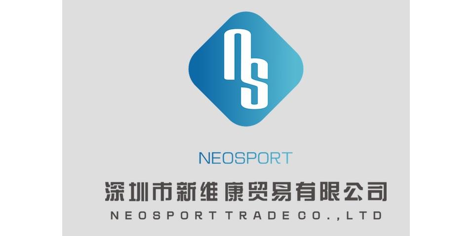 深圳市新维康贸易有限公司