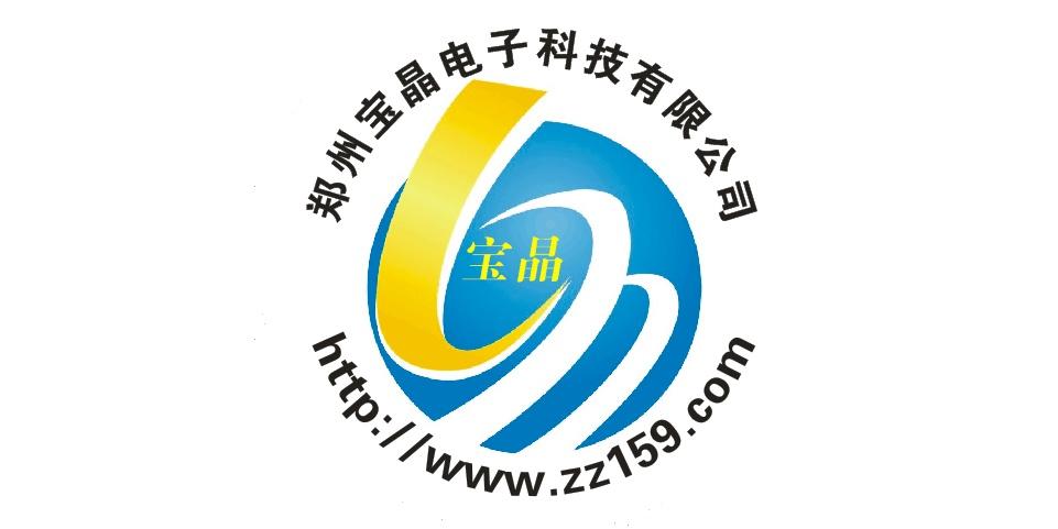 郑州宝晶电子科技有限公司