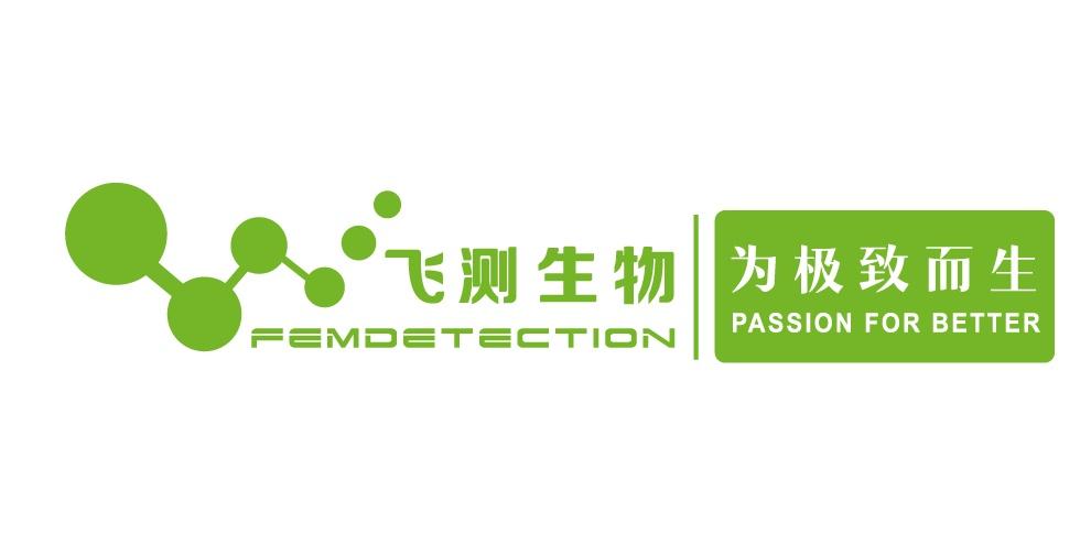 上海飞测生物科技有限公司