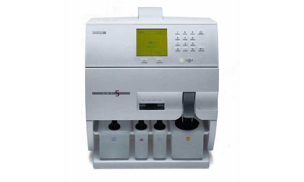 潮州市中心医院血气分析仪等医疗设备采购项目二次公开招标