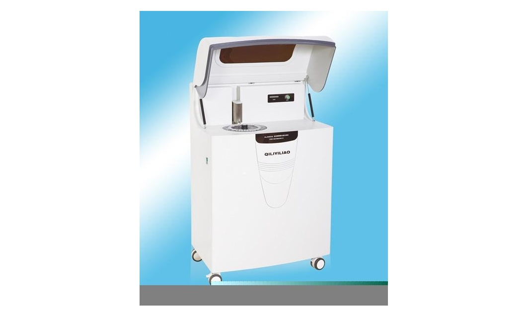 仁怀市中街办卫生院全自动微量元素分析仪等设备采购项目公开招标