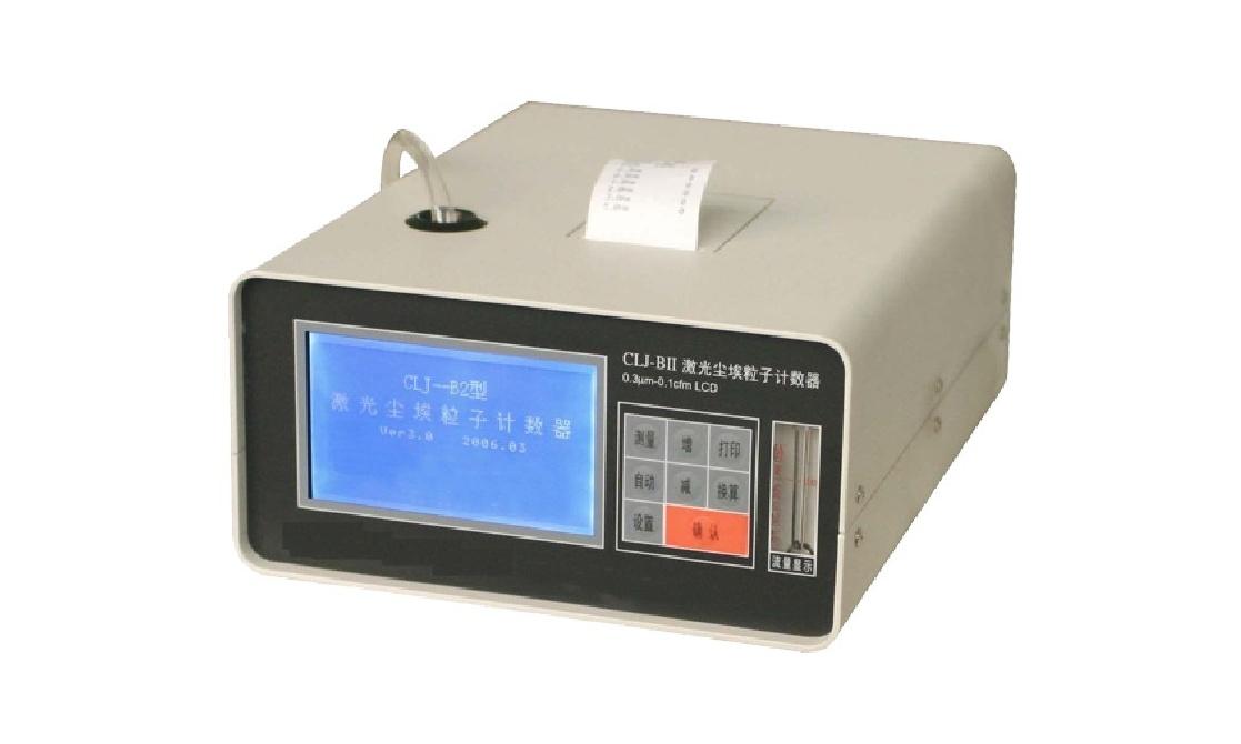 庐山康复疗养中心尘埃粒子计数器等仪器设备采购项目招标