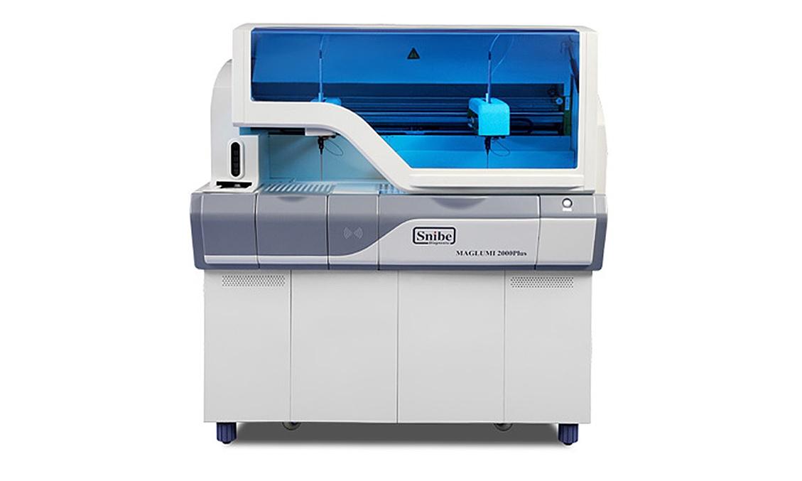 湖北民族学院附属民大医院化学发光免疫分析等仪器设备采购项目招标