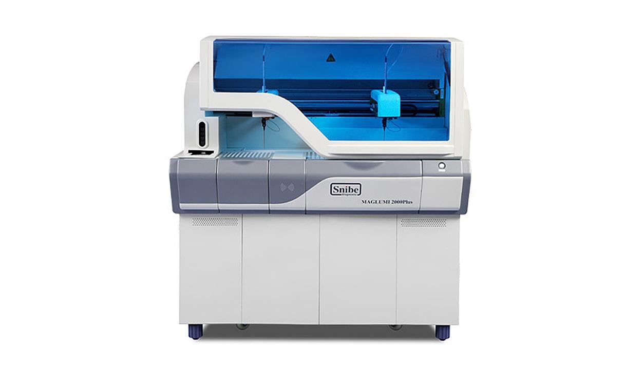 河源市职业病防治院全自动化学发光免疫分析仪等仪器设备采购项目招标