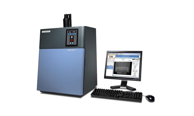 青海省药品检验检测院凝胶成像仪等仪器设备采购项目二次招标