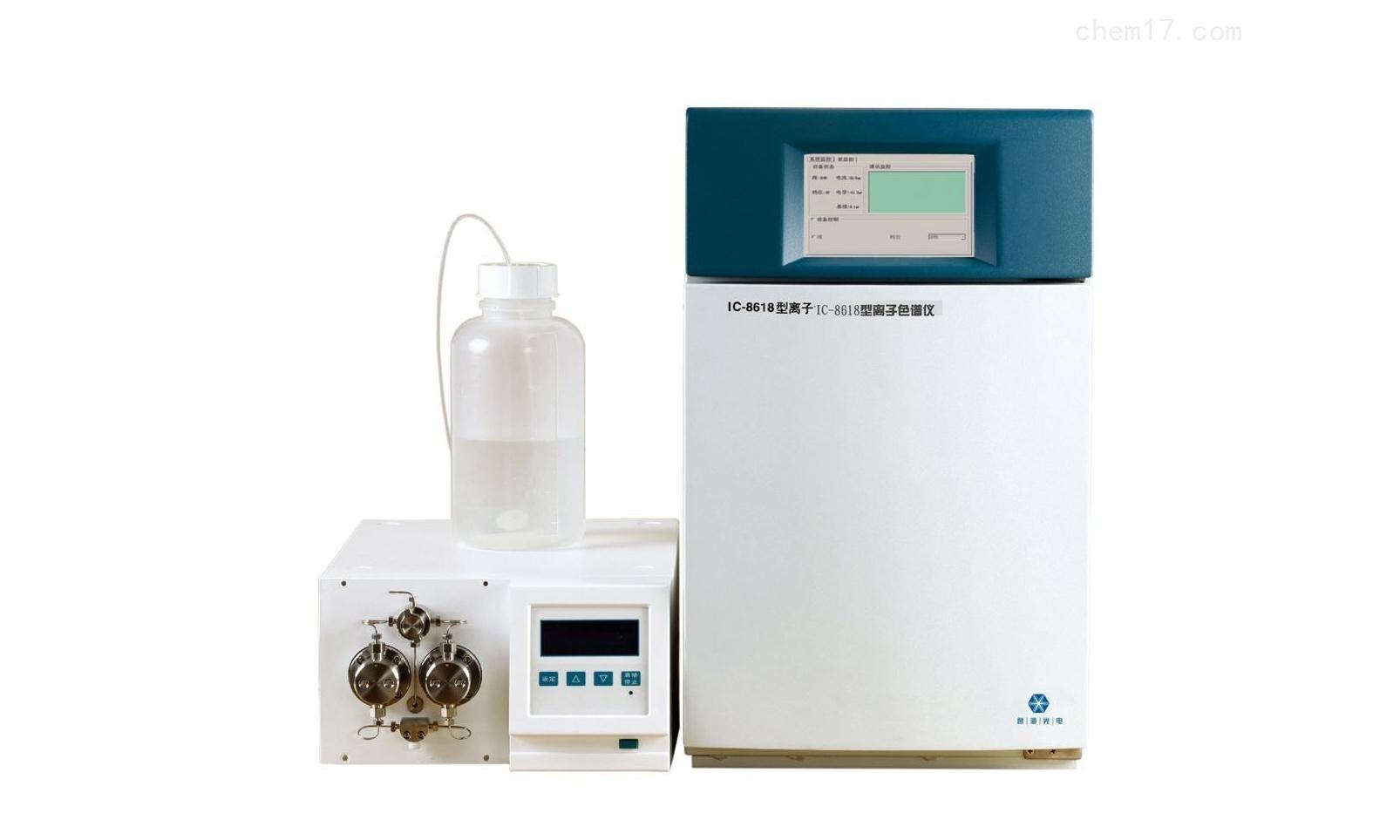 泰州环境监测中心离子色谱仪采购项目公开招标