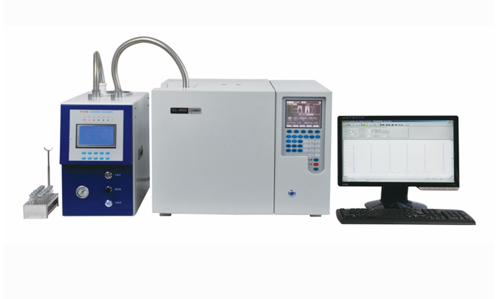 四平市环境保护监测站气相色谱仪等设备采购项目公开招标