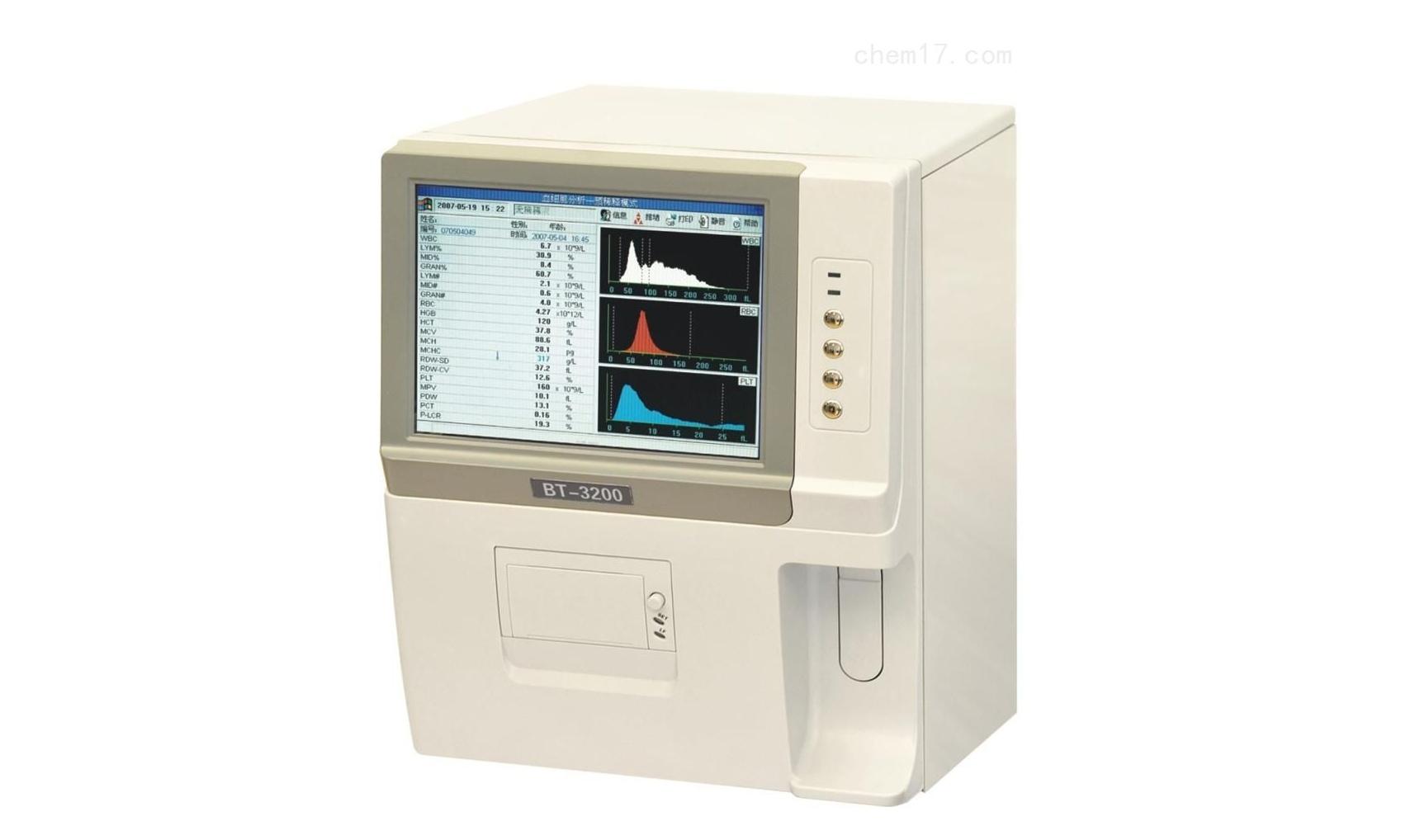 深圳市社会福利中心康复医院全自动血气分析仪等仪器设备采购项目招标