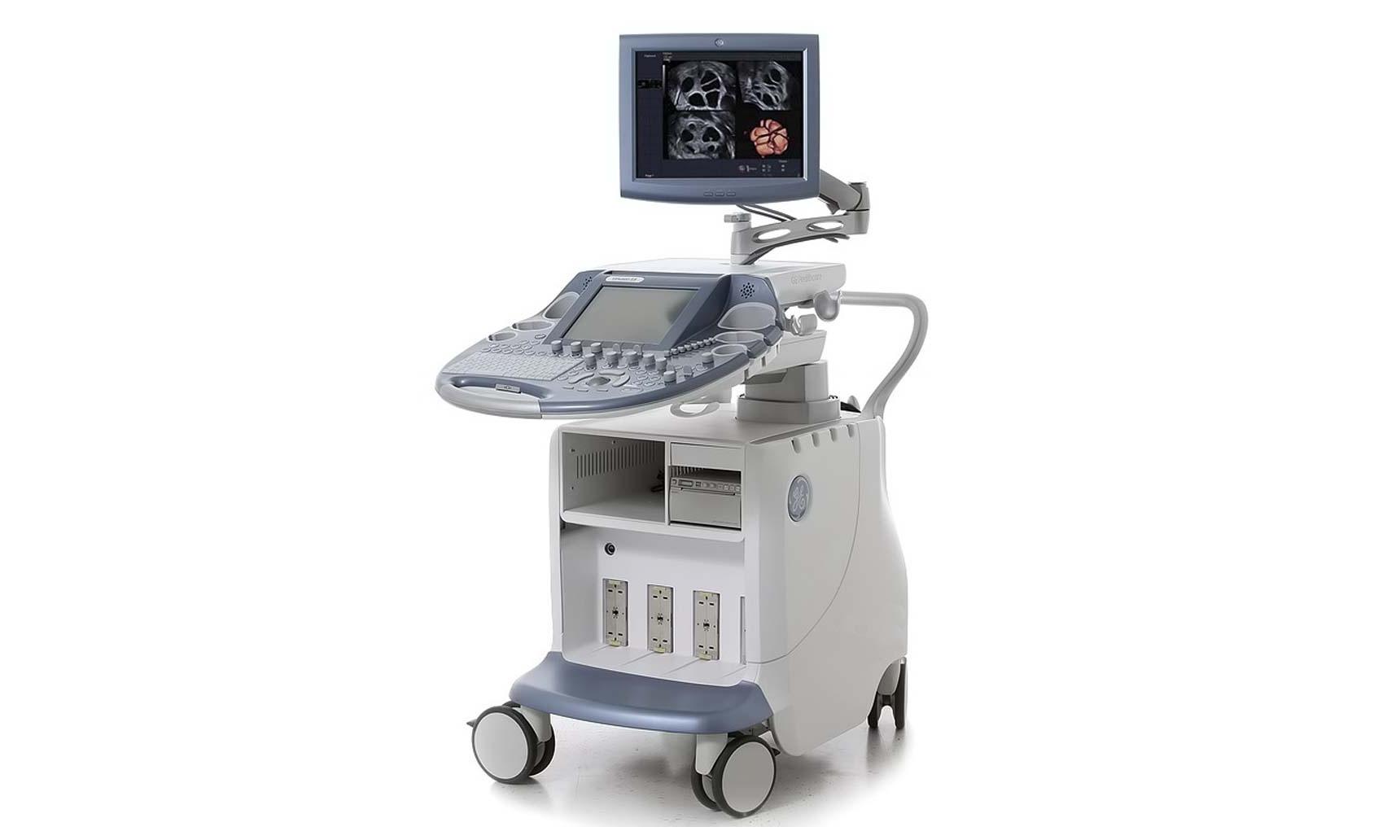 兰陵县中医医院高档彩色多普勒超声波诊断仪采购项目公开招标