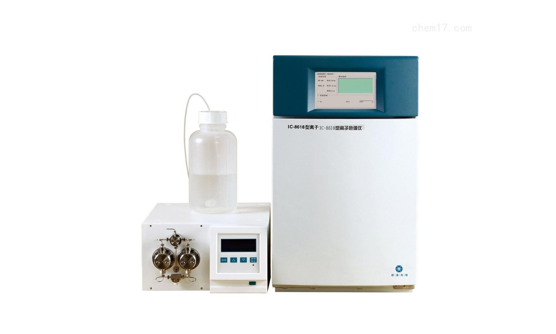 云浮市食品药品检验所离子色谱仪等仪器设备采购项目招标
