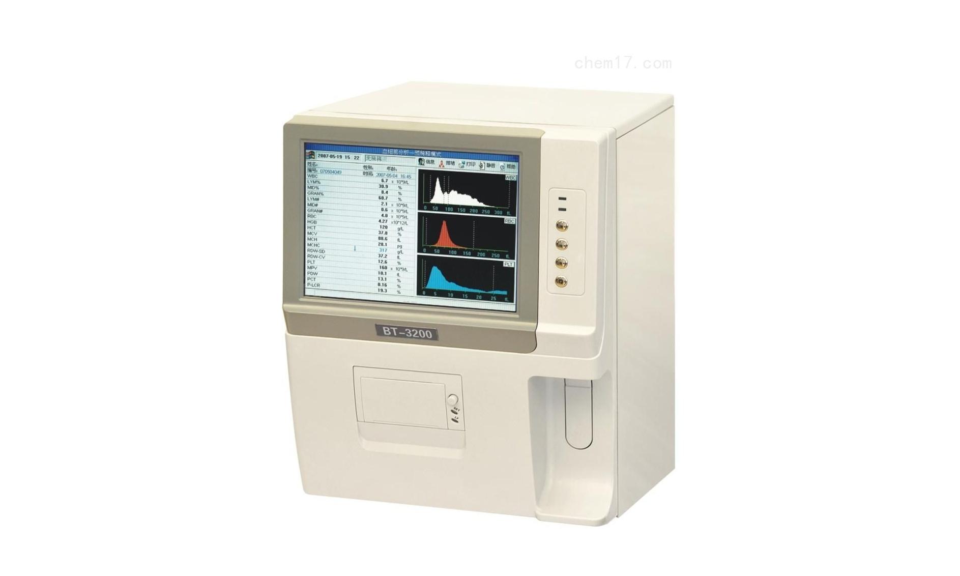 菏泽市妇幼保健院血气分析仪等仪器设备采购项目招标