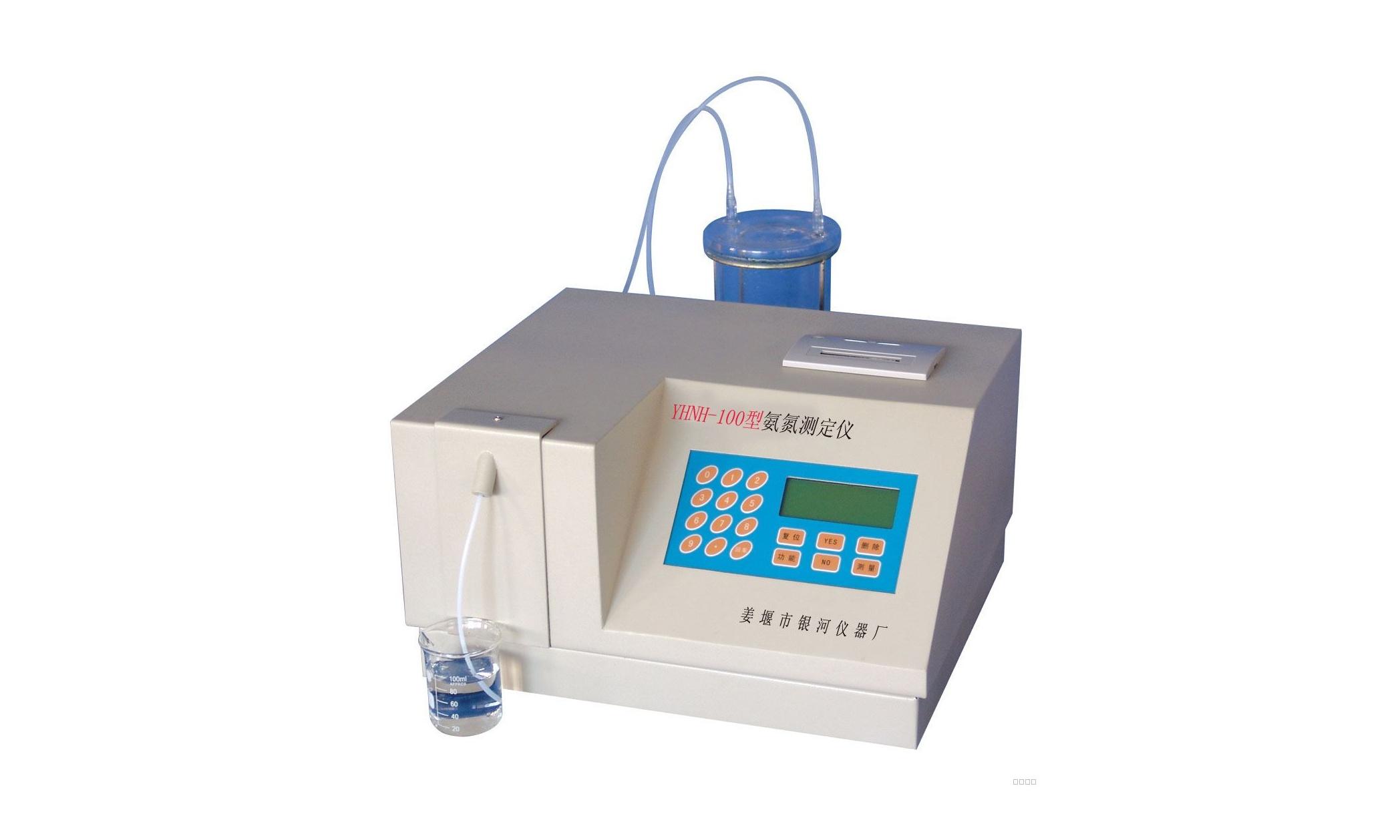 亳州市环境保护局氨氮在线分析仪等仪器设备采购项目招标