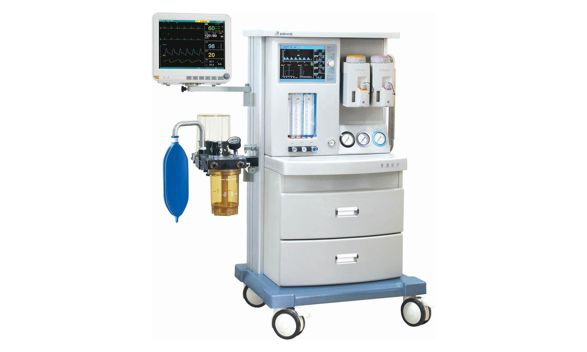 六安市人民医院高档麻醉机等仪器设备采购项目招标