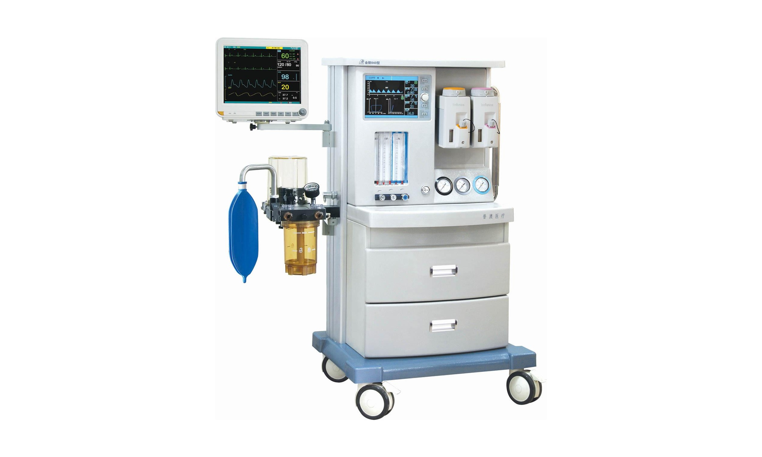 定西市第二人民医院麻醉机采购项目二次招标