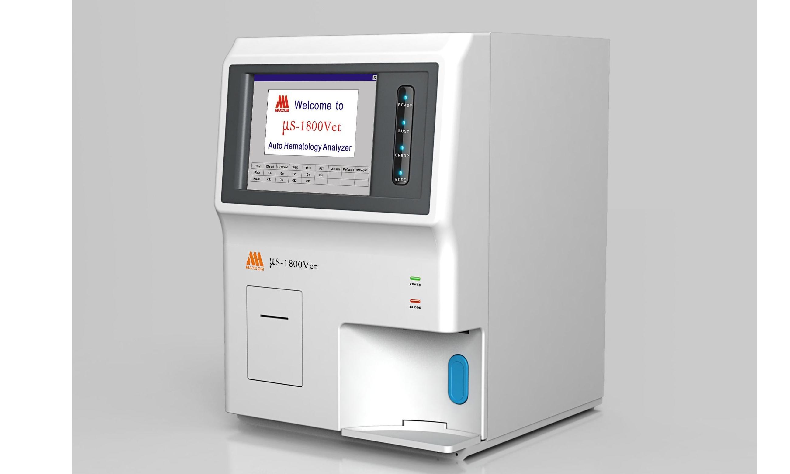 普宁华侨医院全自动血液分析仪等仪器设备采购项目招标