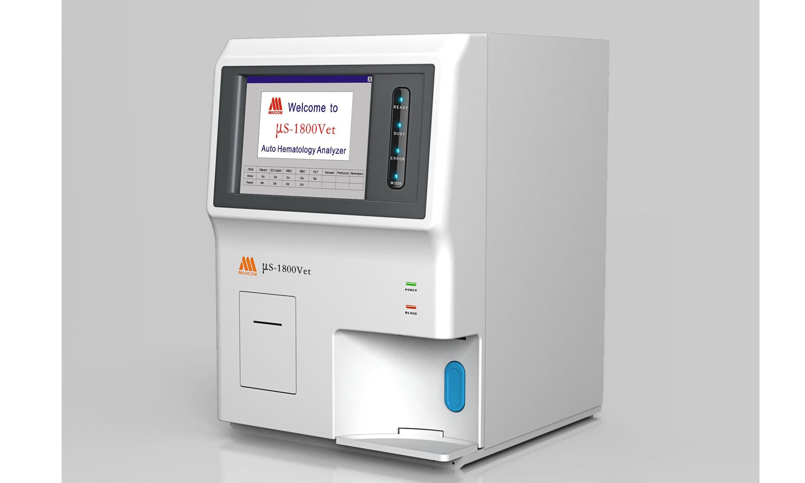 正宁县人民医院血液分析仪等仪器设备采购项目招标