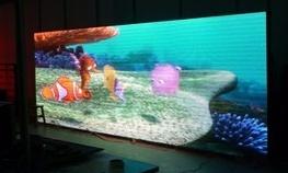 临沂市气象局高清LED显示屏采购项目公开招标