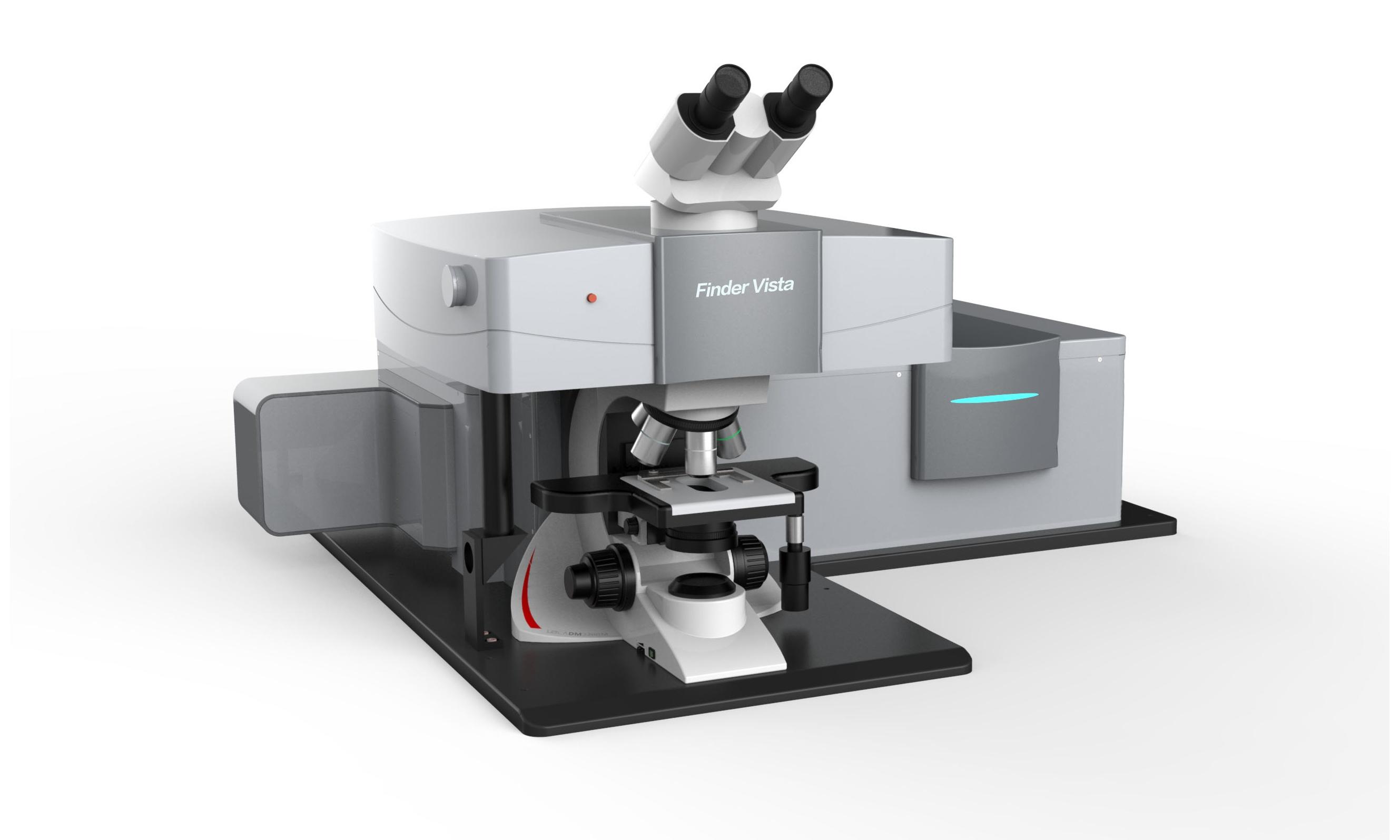 重庆绿色智能技术研究院激光拉曼成像显微镜采购招标