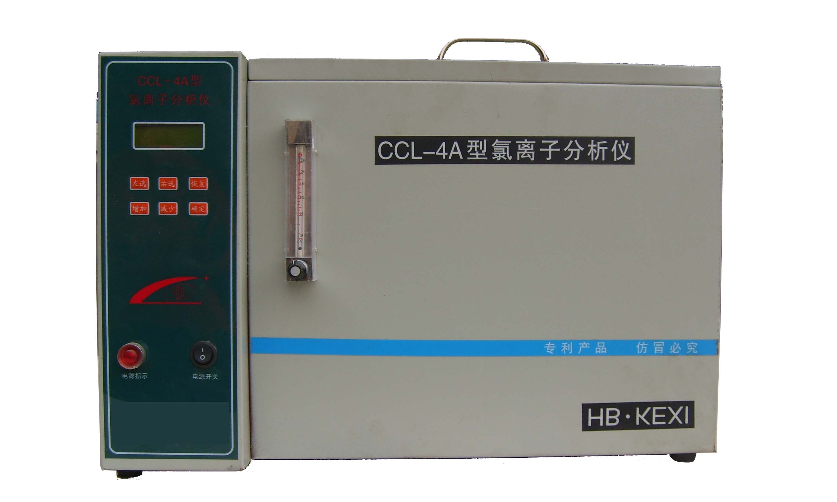 温州医科大学关于微流体系统等6项设备的公开招标公告