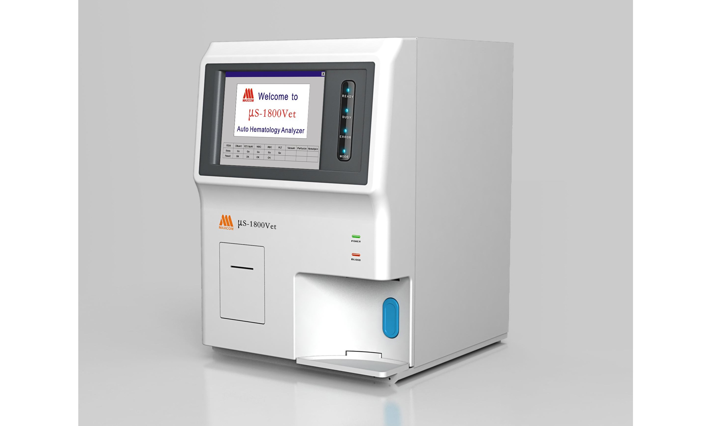 普宁市妇幼保健计划生育服务中心血液体液分析仪等仪器设备采购招标