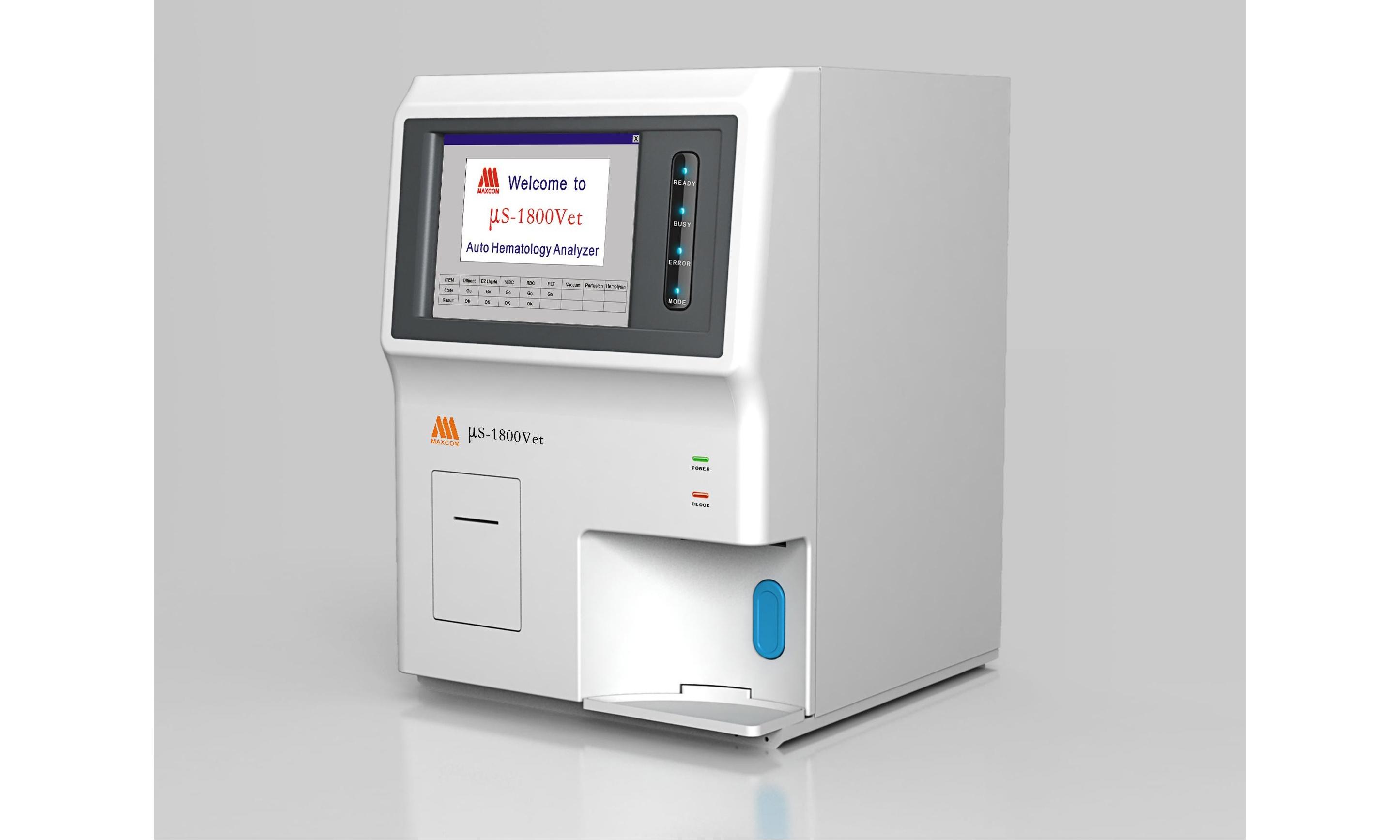 宁夏第四人民医院血液体液分析仪等仪器设备招标公告