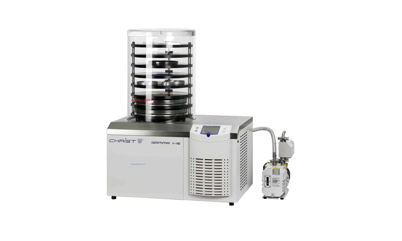 珠海市疾病预防控制中心真空冷冻干燥机采购项目公开招标