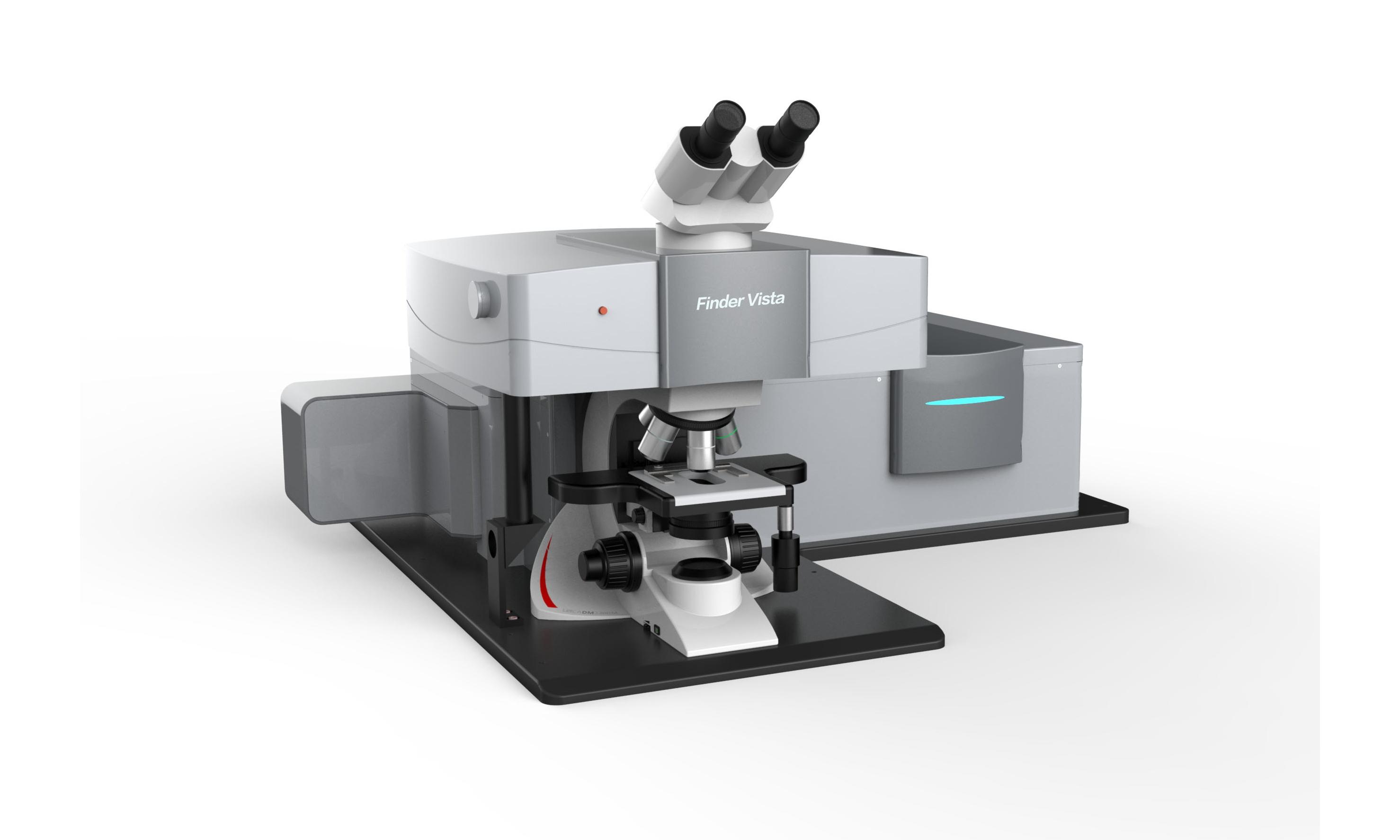 上海药物研究所小动物拉曼光谱成像系统采购项目公开招标