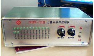 中国科学院上海光学精密机械研究所脉冲时域信号控制器公开招标公告(国际招标)